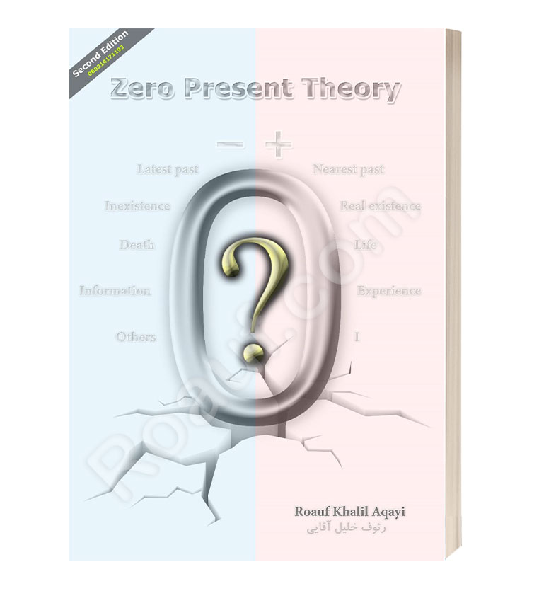 Booklet of Zero Present Theory